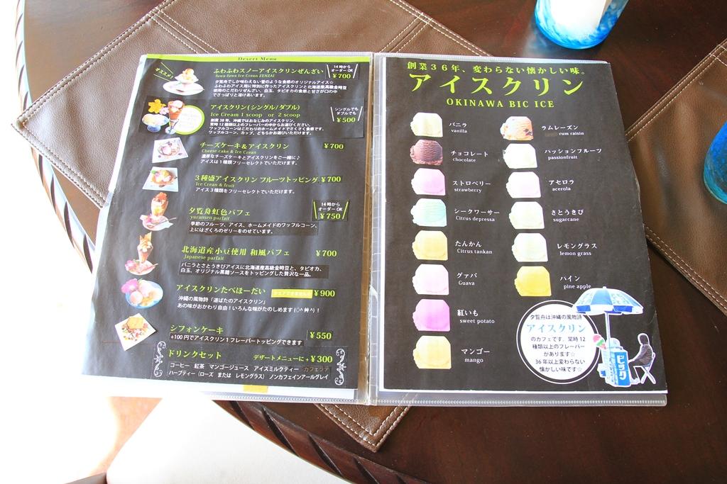 无名子中式快餐菜单